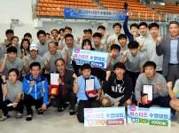 제12회 남양주시장기체육대회